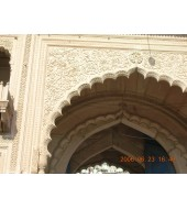 Light Yellow Sandstone Antique Carved Arch