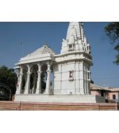 Big White Stone Temple
