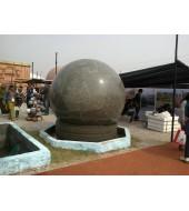 Big Granite Fountain