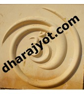 Abstract Sandstone Outdoor Wall Hanging
